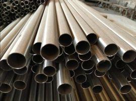 304不锈钢机械构造用管 机械装饰用不锈钢管 厂家批发
