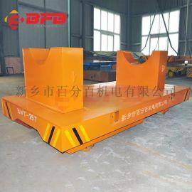 转运变压器32吨低压供电平车 隧道施工自行轨道小车
