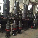 大流量潛水泵 不鏽鋼潛水泵 大流量污水泵