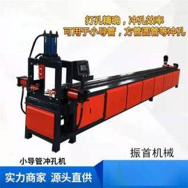 云南红河数控小导管冲孔机/隧道小导管打孔机价格