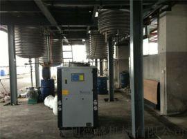 反应釜冷热一体机,南京冷热一体机厂家