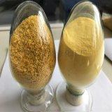 西安聚合氯化铝价格多少钱一吨