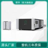 薄板金屬鐳射切割機 銅鋁板專用光纖鐳射切割機