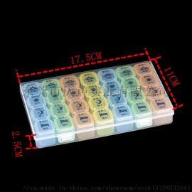 2333环保PP药盒彩妆盒化妆盒零件盒收纳盒