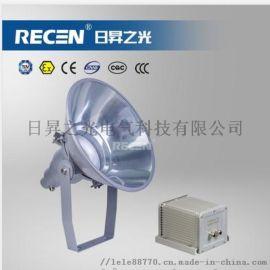 XQH9210防震型投光灯