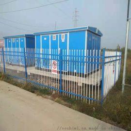 小区院墙铁艺栏杆  三横杆蓝白色锌钢护栏