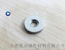 圆形强力磁铁  D25*5永磁铁 镀铬强力磁铁