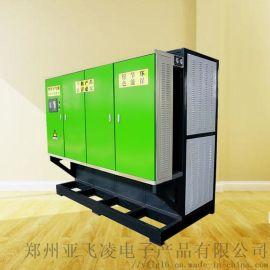 全自动商用2吨电热水炉取暖
