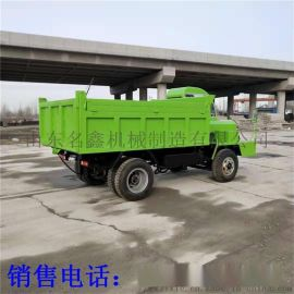 订制车斗四驱四轮车 矿用工地用运输装载车