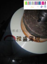 供应白色PET膜低透光率. 太阳能背板薄膜折射膜