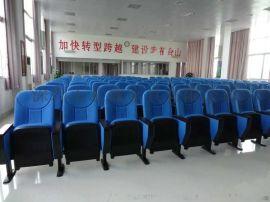 Baiwei机关单位学校报告厅座椅
