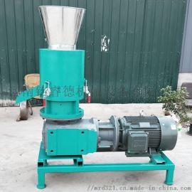 生物质燃料颗粒机设备