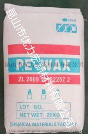 PVC聚乙烯蜡润滑剂