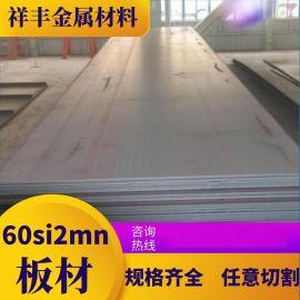 60si2mn钢板 冷轧淬火60si2mn弹簧钢板