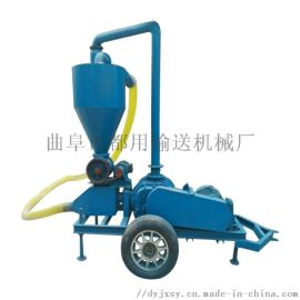 散装化肥颗粒吸料机 移动式气力装车机qc