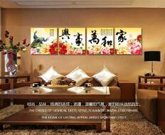 装饰画无框画三联四联客厅壁画家和万事兴沙发背景墙挂画现代简约