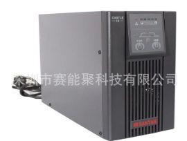 深圳 宝安山特C1K 后备时间30分钟 800W 网络机房服务器交换机
