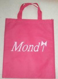 厂家定制环保袋 无纺布环保袋 手提购物无纺布袋