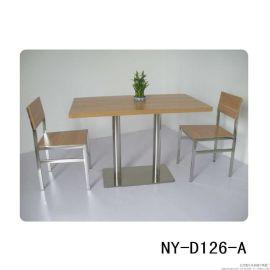 快餐桌,餐桌(咖啡桌,不锈钢盘)