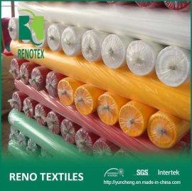 织厂直供210T涤塔夫涤丝纺