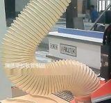 瑞德生產銷售木工機械專用鋼絲伸縮PU吸塵管