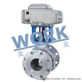 进口阀门 进口调节阀 进口电动调节球阀