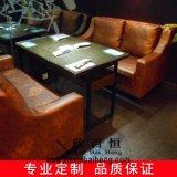 茶餐厅餐桌椅 西餐厅桌椅