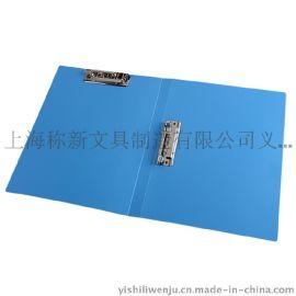 易事利办公用品 多功能活页报告夹l型 a4塑料pp文件夹AB402AW批发