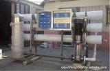 山東反滲透單級/雙級0.5噸純淨水設備-JF水處理