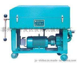 BASY-50/80/100/125/160/200板框式加压滤油机