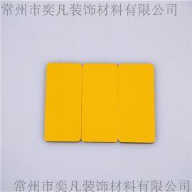 铝塑板 专业生产 装饰铝塑板 广告黄质量保证