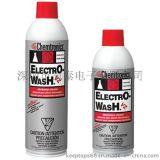 VZ型油污清洗劑 不含141b的環保清洗劑ES6100