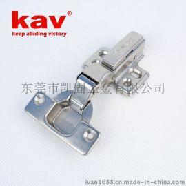 二段力液压kav阻尼铰链固定装 家具橱柜五金门铰 S235H