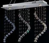 吊线灯现代水晶灯,简约LED水晶吊灯