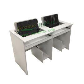 科桌翻转电脑桌 隐藏显示器翻转桌 双人学生电脑桌 多媒体办公电脑桌 机房培训电脑桌