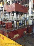 汽车配件多通弯管内高压成型工艺 成型水胀机械
