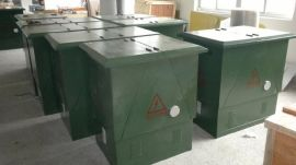 四川成都生产销售:高压电缆分支箱、分支箱、开闭所、环网柜、箱变