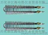 專業生產方型翅片式電加熱管 不鏽鋼大功率翅片式發熱管 空氣乾燒電熱管