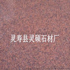 供應貴妃紅石材光面板、高粱紅花崗岩荔枝面
