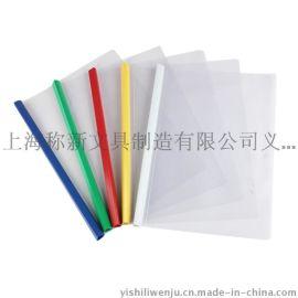 厂家直销PP材质抽杆夹Q310A 办公 透明文件夹 杆式资料夹 批发