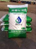 玉米預糊化澱粉、木薯預糊化澱粉廠家直銷