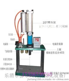 厂家直销10吨气动冲床 加热机 冲孔机 小型/大型压机 四柱冲床