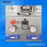 廣州小型旋轉式壓片機/壓片機價格