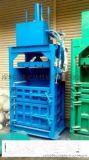 陕西废纸打包机,陕西海绵打包机,陕西服装打包机,陕西金属打包机