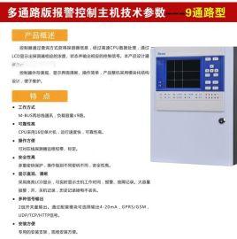 天然气气体浓度检测仪,福建福州手持式天然气泄漏报警器