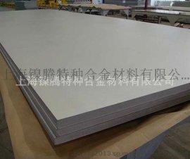 供应904L/NO8904/F904L/1.4539/00Cr20Ni25Mo4.5Cu不锈钢-厂家直销