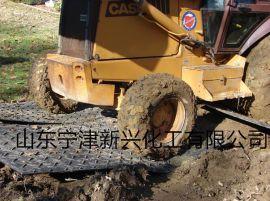 大量出租**PE铺路板  聚乙烯工程临时用铺路垫板