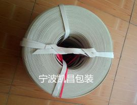 宁波PP手工打包带,打包带,外贸打包带