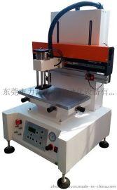 福州供应厂家直销高精密质优价廉丝印机 |遥控器丝印机