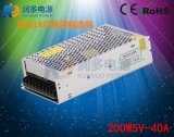 LED显示屏电源 5V200W40A电源 5V开关电源 5V条屏电源 led普通电源